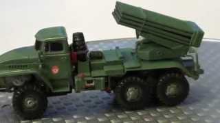 Радіокерований БМ-21 Град ракетна установка