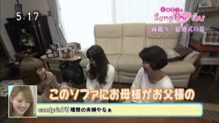 近藤夏子 スタジオ中が大号泣 絶対泣く超感動VTR+歌(1/2)