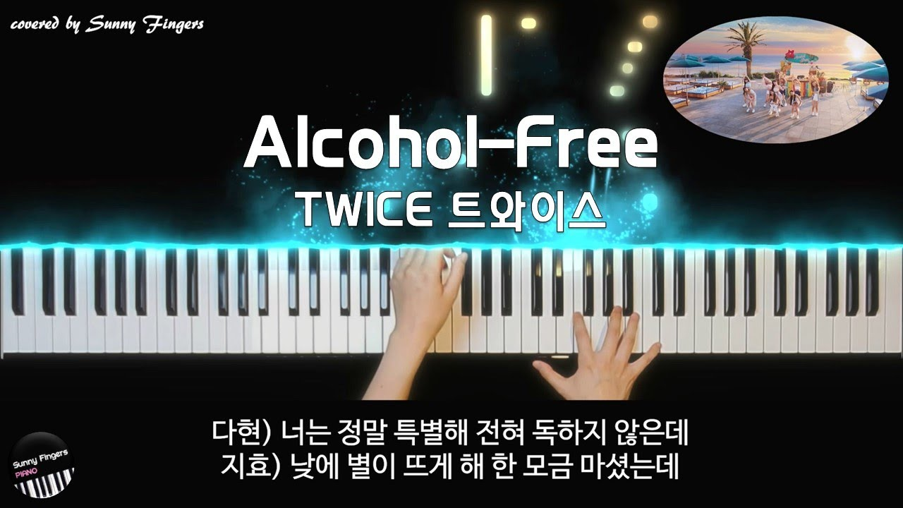 Alcohol Free - TWICE 트와이스 | piano cover by Sunny Fingers
