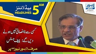 05 AM Headlines Lahore News HD - 26 March 2018