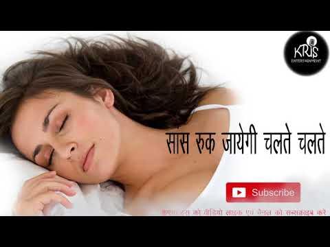 Kya Bharosa Hai Is Zindagi Ka | क्या भरोसा है , इस ज़िन्दगी का  |Kamlesh Haripuri
