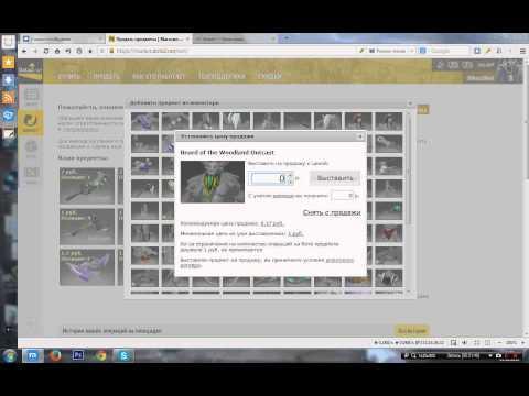 Как вывести деньги со Steam на WebMoney/Яндекс/Qiwi