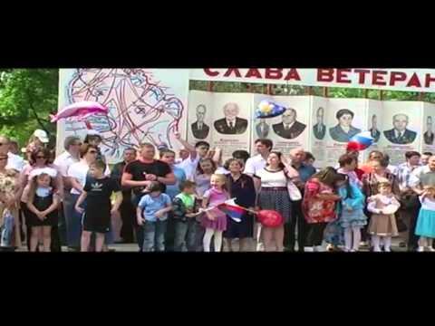 День победы 2012г. Богучар
