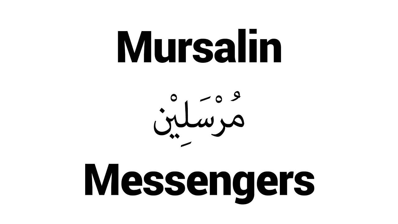Hmm Means In Urdu
