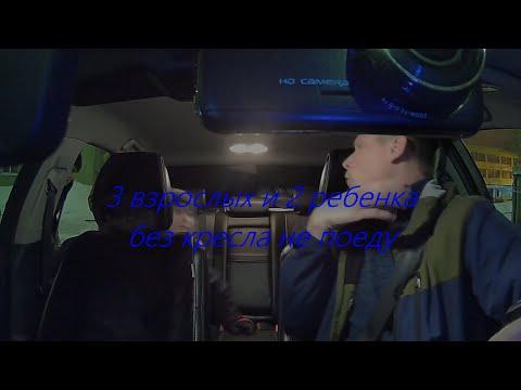 ЯндексТакси,ГетТакси,Такси в Чебоксарах,ЧестныЙ, спб,сколько можно заработать в такси, 2019