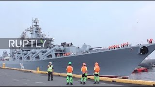 Philippines  Russian warship Varyag arrives in Manila for goodwill visit