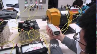 電気工学科 電気基礎実験・・・直流分巻電動機の速度制御