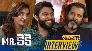 Mr. KK Movie Team Interview | Vikram, Akshara Haasan | TFPC