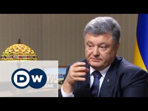 Порошенко ответил на неудобные вопросы Deutsche Welle - Conflict Zone