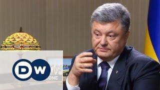 Эксклюзив DW. Conflict Zone: Порошенко ответил на неудобные вопросы Deutsche Welle(, 2015-11-12T14:45:31.000Z)