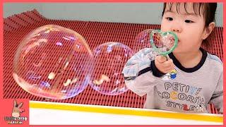키즈카페 상상노리 어린이 비눗방울 만들기 놀이! 유니의 비눗방울쇼 ♡ 어린이 장난감 놀이 Soap bubble toys for kids | 말이야와아이들 MariAndKids