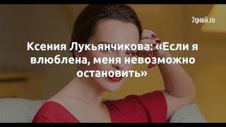 Дарья, Вера и Виктория - Если я влюблена ( DEZ-Престиж )
