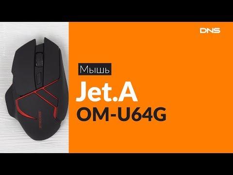 Распаковка мыши Jet.A OM-U64G / Unboxing Jet.A OM-U64G