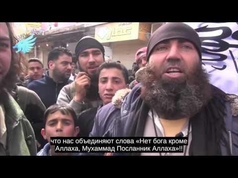 Сирия  ад-Дана  18.03.2016.  Интервью муджахида на митинге организованном хизб ут тахриром