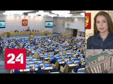 В отношении Грузии Россия намерена предпринять ряд экономических санкций - Россия 24