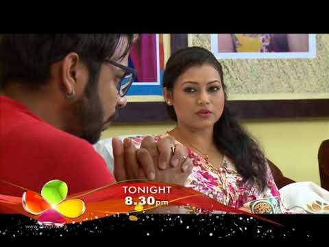 Ardhangini- অৰ্ধাঙ্গিনী   Promo 10th Nov 2017   Episode No 101