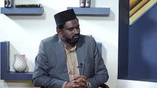 Seerat- ul-Mahdi | Tamil | Episode 05
