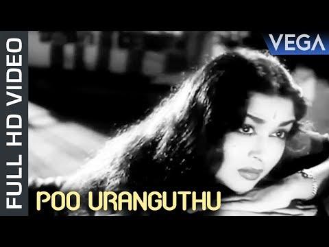 Thai Sollai Thattathe Tamil Movie | Poo Uranguthu Video Song | Tamil Movies