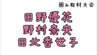2016/11/27 「LOVE TRIP / しあわせを分けなさい」劇場盤発売記念大握手...