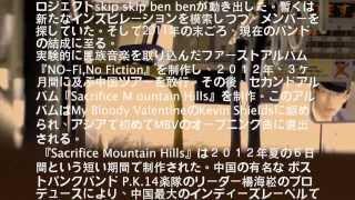 skip skip ben ben - 2014 Japan Spring Tour PV (OFFICIAL)