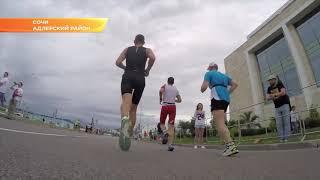 В Сочи триатлонисты закроют сезон. Новости Эфкате