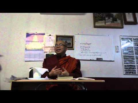 Visuddhimagga Study Part-8 (29-Mar-2014) (2/2) by Ashin Wannita