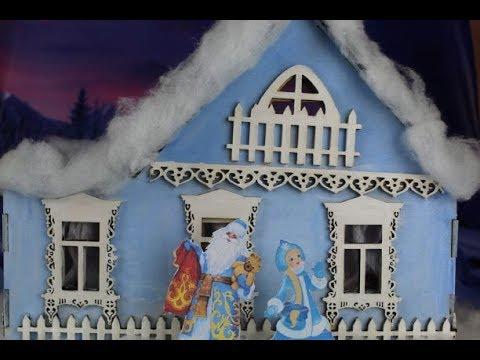 видео: Где живёт Дед Мороз?