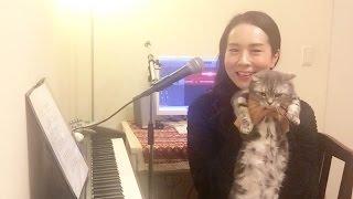 今週は楽曲提供曲 「恋を始めましょう」を歌ってみました。 (作詞作曲 ...