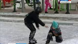 В Красноярске развивается дворовой спорт