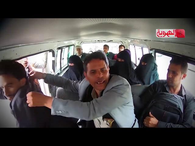 باص الشعب - الحلقة 6 - بائع القوارير - قناة الهوية