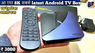 Latest A95X F3 Android TV Box S905X3 Unboxing & Review    BR Tech Films