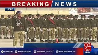 Quetta: Pak Army passing out prade - 92NewsHD