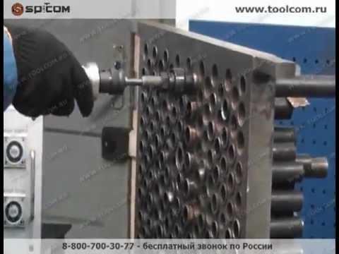 Вальцовка трубок теплообменника Alfa P-Scale - Удаление неорганических отложений и кабоната кальция Ейск