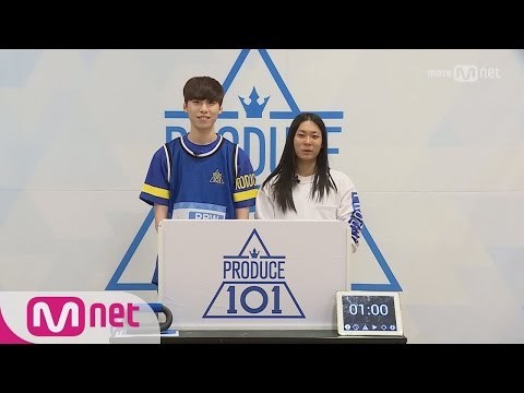 PRODUCE 101 season2 [101스페셜] 히든박스 미션ㅣ이건희(RBW) vs 장문복(오앤오) 161212 EP.0