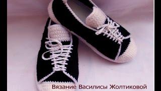 Тапочки кеды крючком / Василиса