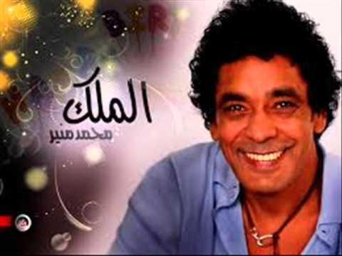 تحميل اغنية محمد منير شئ من بعيد