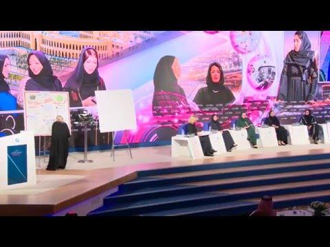 GCF 2016 - Day 2: Nurturing the Spirit: Saudi Women in the Business World