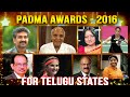 Padma Awards 2016 | SS Rajamouli Padma Shree || Ramoji Rao Padma Vibhushan | Telugu