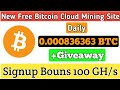 BitProfitsMining - New Free Bitcoin Cloud Mining Site 2020 I Earn 0.002 Bitcoin without investment