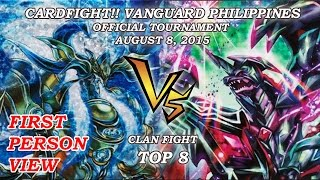Bluish Flame Vs Abyss Revenger - Cardfight!! Vanguard Philippines