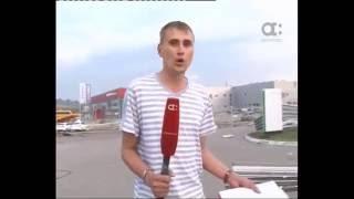 Афонтово Новости(, 2016-06-14T15:59:30.000Z)
