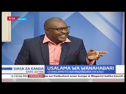 Usalama wa wanahabari Afrika (Sehemu ya Kwanza) |Siasa za Kanda