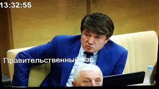 Ризван Курбанов задает вопрос Владимиру Колокольцеву
