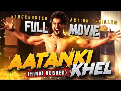 Aatanki Khel Full Movie Dubbed In Hindi | Samyuktha 2 | Horror Thriller Movie