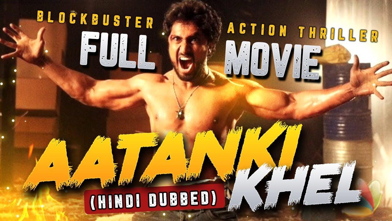 Download Aatanki Khel Full Movie Dubbed In Hindi With English Subtitles | Samyuktha 2 | Horror Thriller Movie
