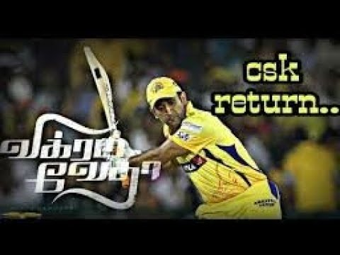 CSK Returns Vikram Vedha Version