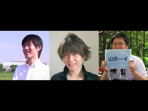Image from ミニ四駆で Python on Windows Azure