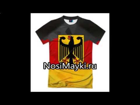 мужские футболки купить в интернет магазине спб - YouTube