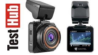 Navitel R650 NV wideorejestrator samochodowy w rozsądnej cenie