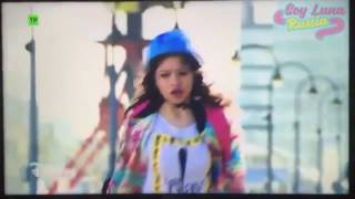 Я Луна(Soy Luna) 2 – 2 Серия 2 Сезона // Разговор Луны и Маттео